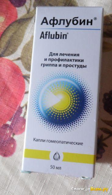 Профилактическое средство от гриппа и простуды