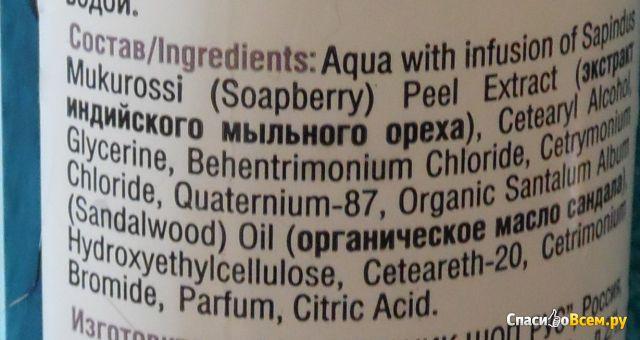 """Бальзам для волос Organic Shop """"Густой объем"""" с маслом сандала и индийским мыльным орехом фото"""