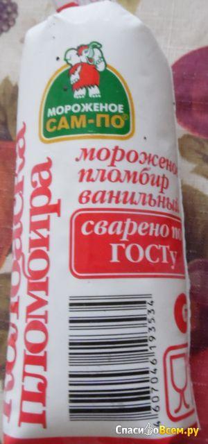 Мороженое САМ-ПО «Колбаска пломбира» фото