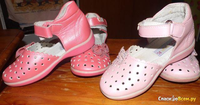 фото супинатора на детской обуви