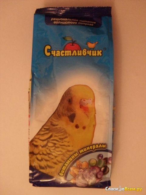 """Корм для попугаев """"Счастливчик"""" рациональное питание волнистого попугая  Витамины+Минералы фото"""