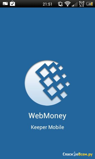 Приложение WebMoney Keeper Mobile для Android фото