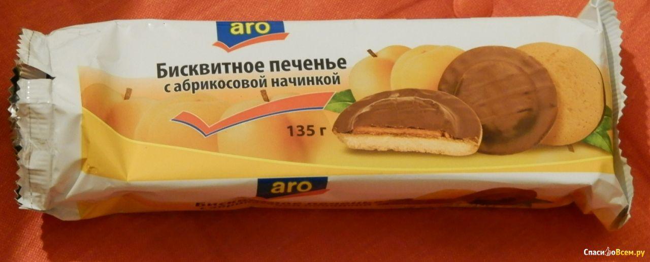 Бисквитное печенье с начинкой рецепт