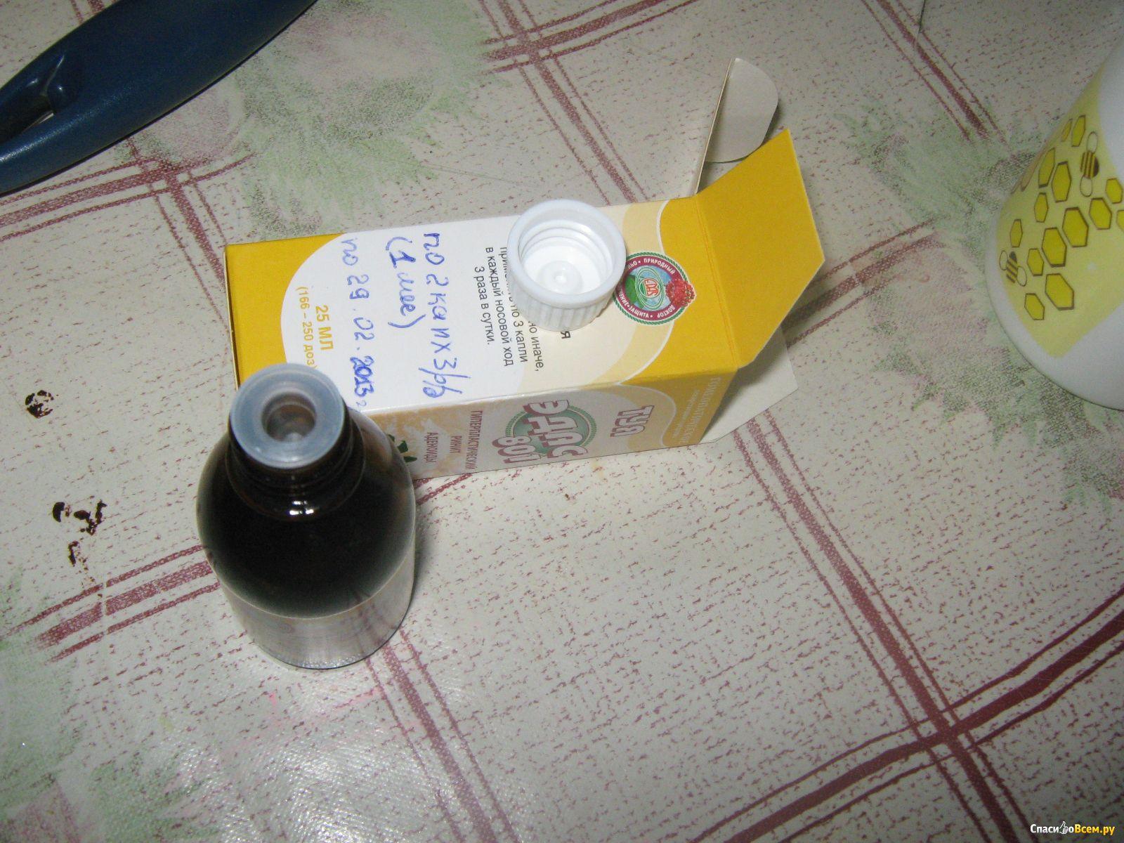 Масло туи при аденоидах для детей инструкция фото