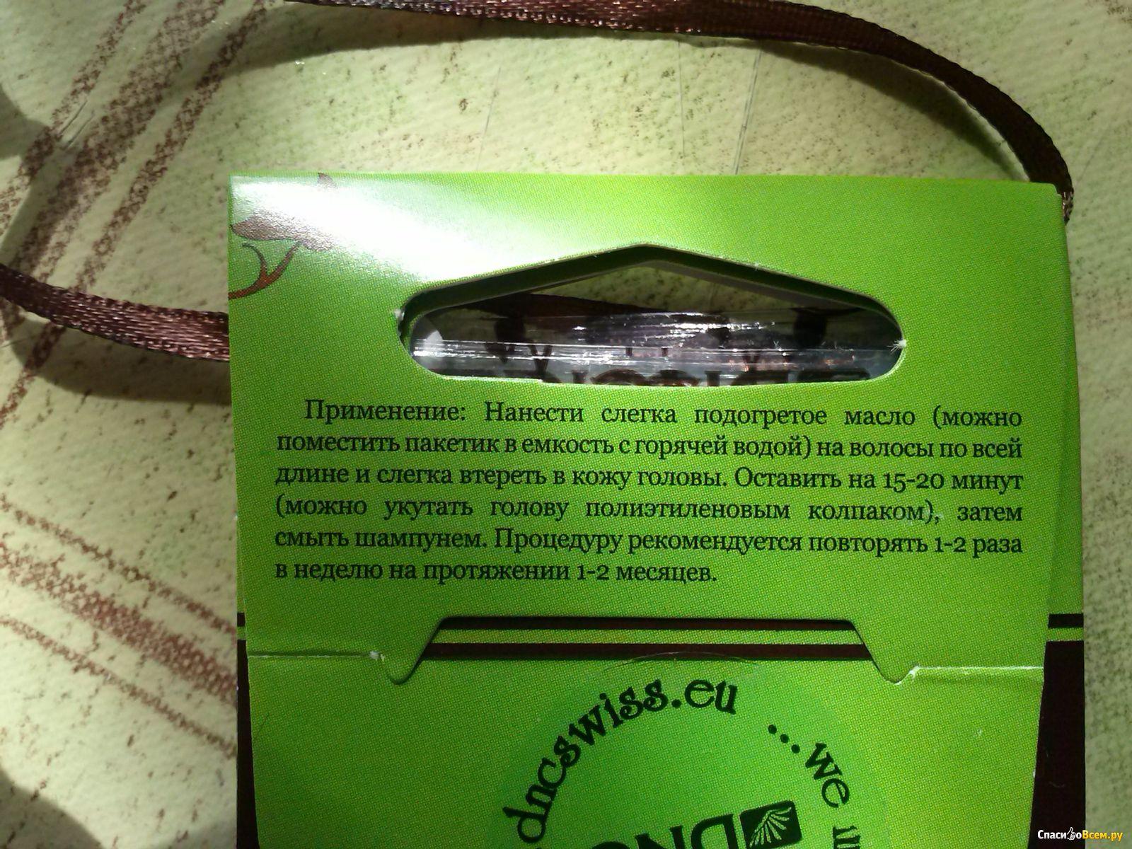 Какие витамины для ногтей и зубов волос купить