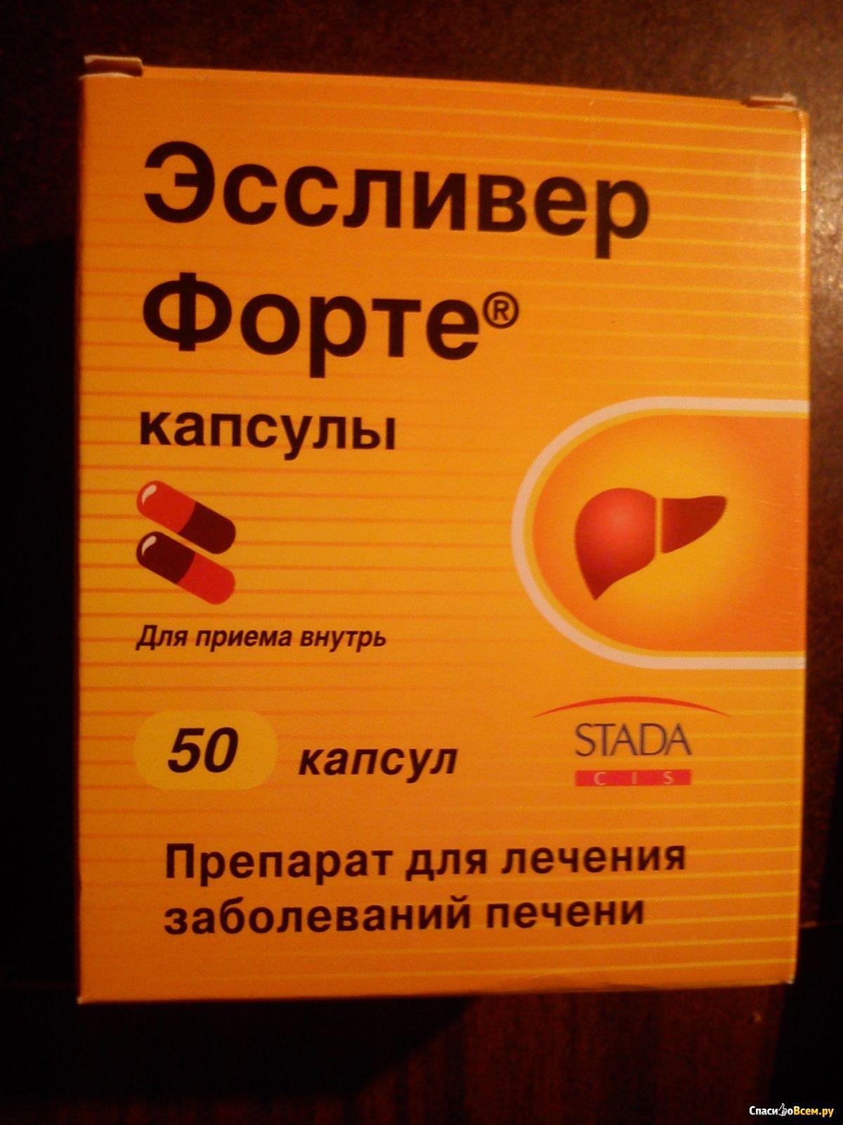 lechenie-tsirroz-pecheni-alkogolnoy-etiologii