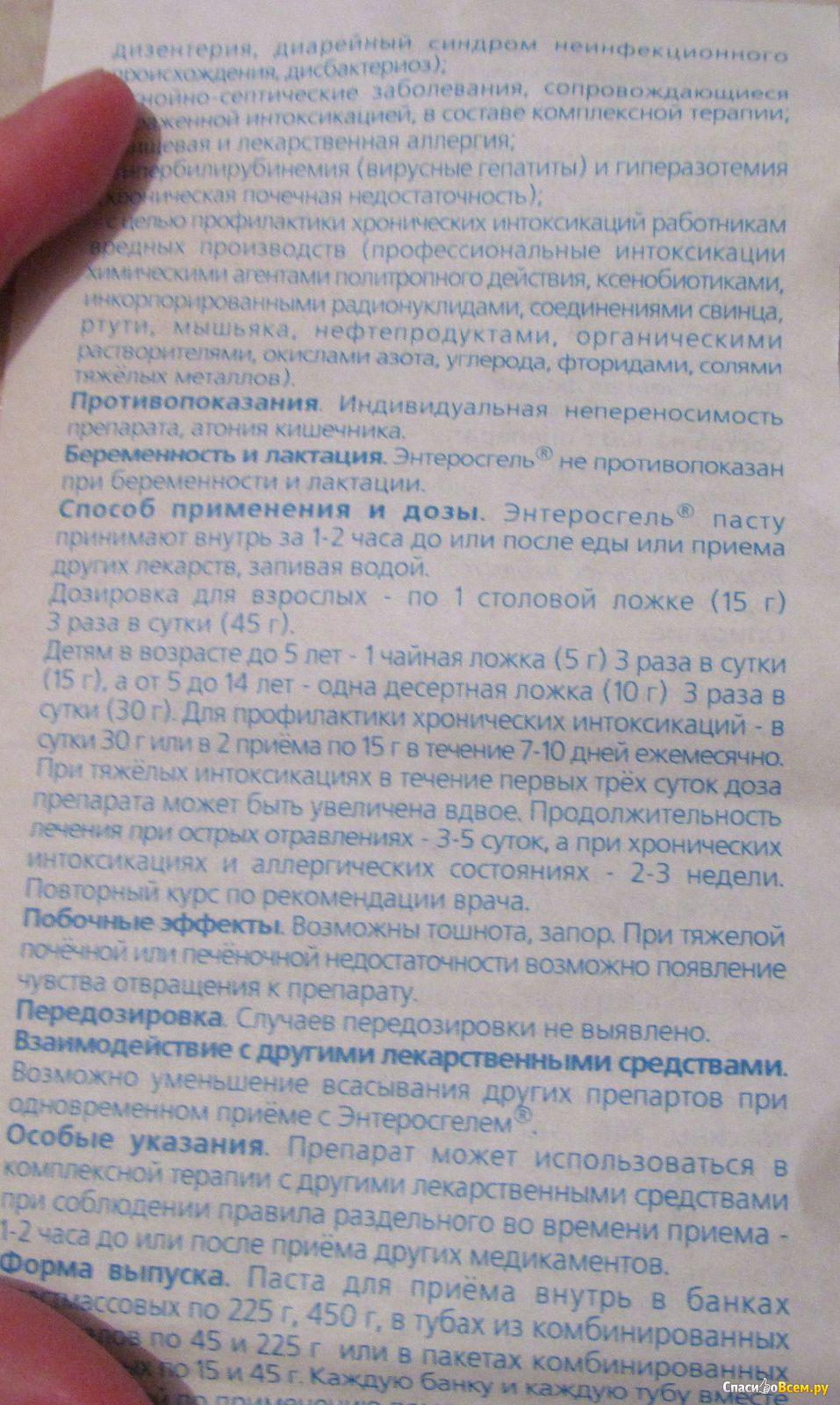 инструкция по применению боботик: