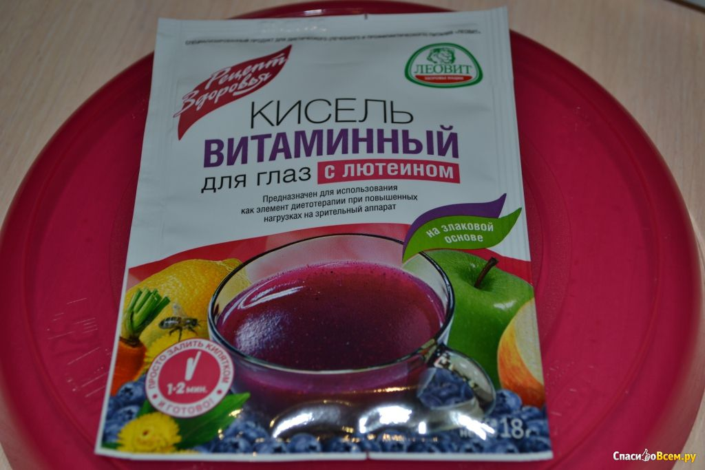 Кисель витаминный для глаз с лютеином