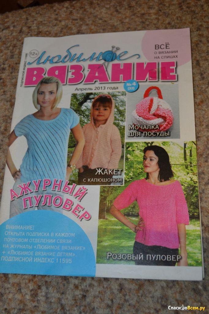 Вязание для женщин лето 69
