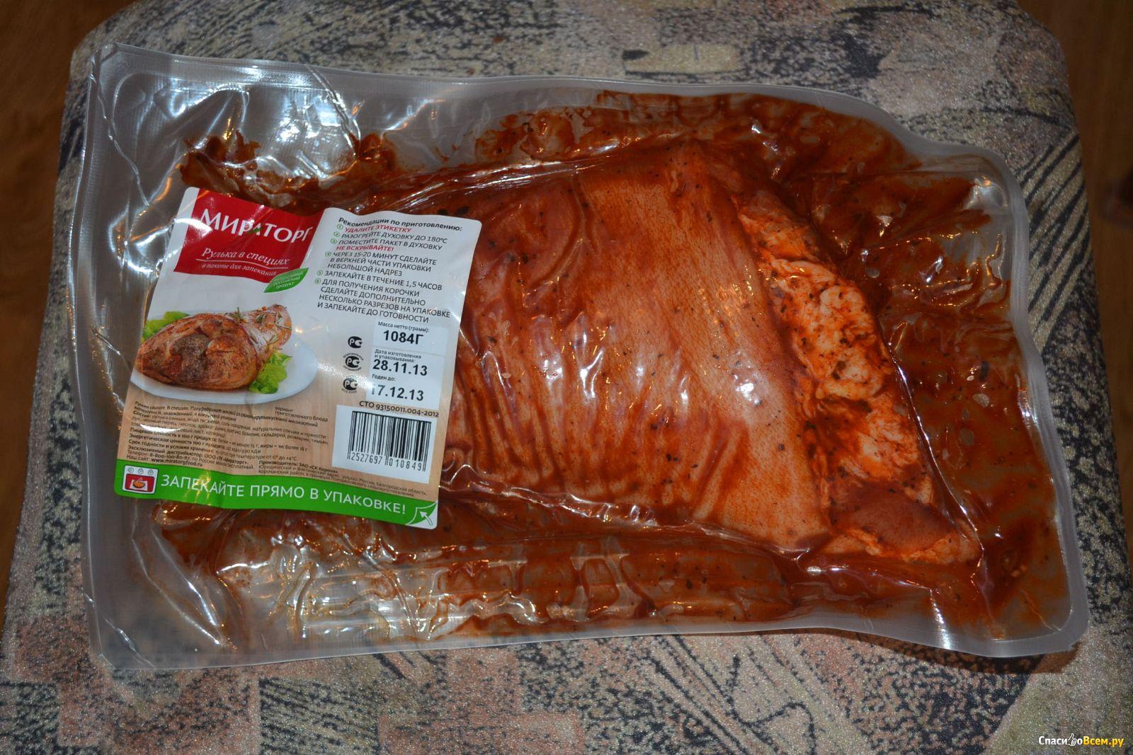 Рецепт свинины в духовке запеченной в пакете
