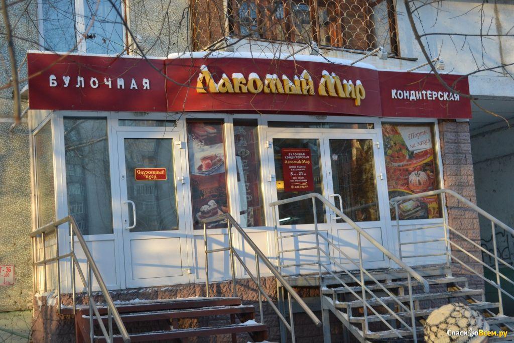 Лакомый мир в омске фото тортов
