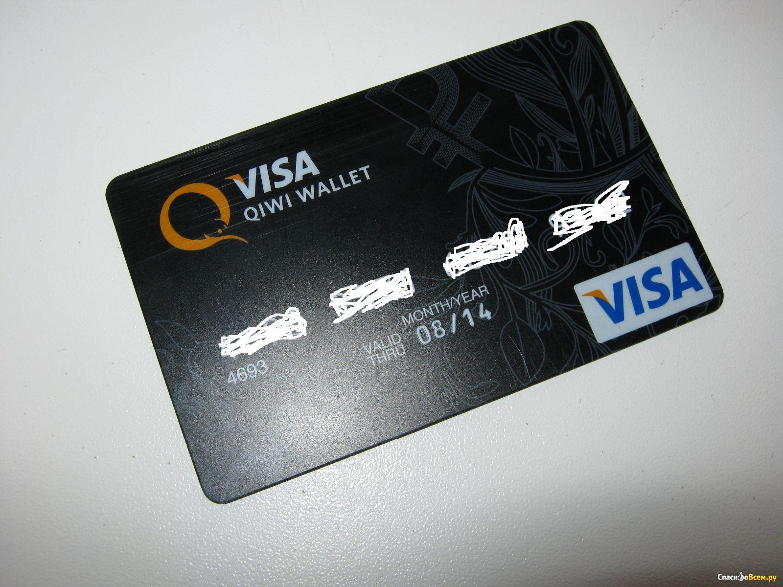 Visa platinum доставка Кстово
