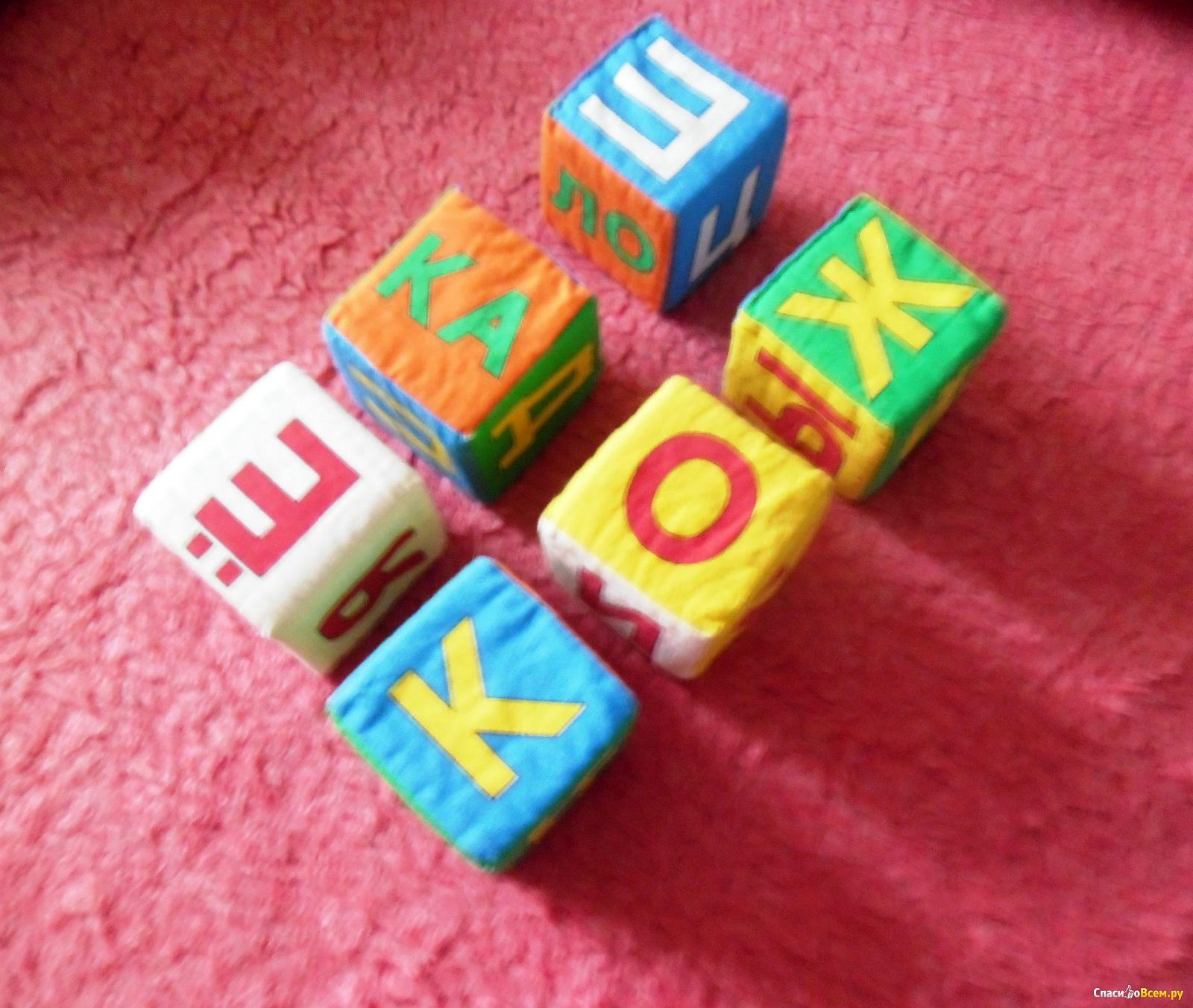 Мягкие кубики с буквами своими руками 68