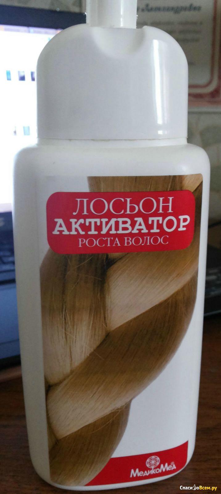 активатор укрепления волос