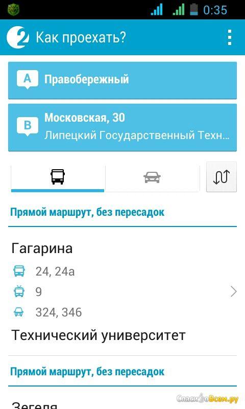 Андроид Карты Москвы 2Гис Для Андроид
