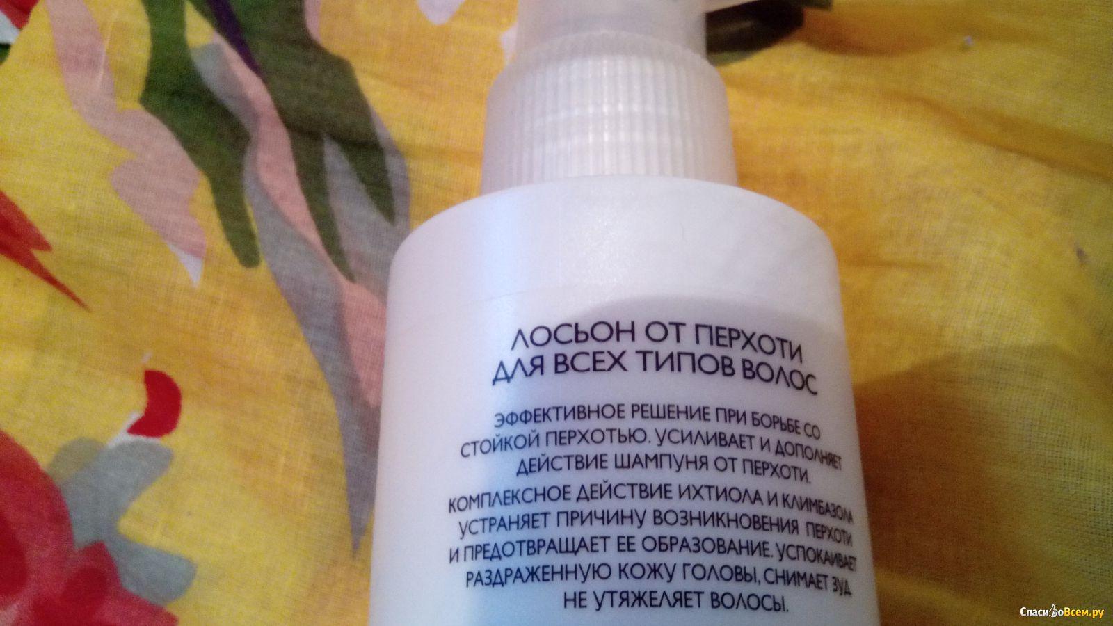 Всё для вышивки интернет-магазин в украине 914