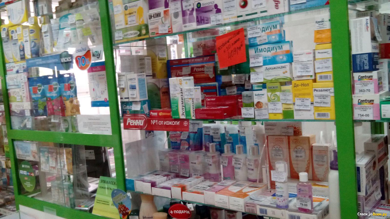 Отпуск безрецептурных лекарственных препаратов из аптеки