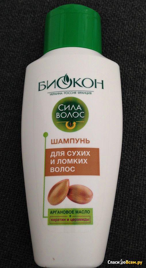 Шампунь своими руками для сухих и ломких волос