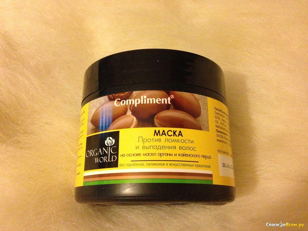 Маски для волос в домашних условиях против ломкости и сухости