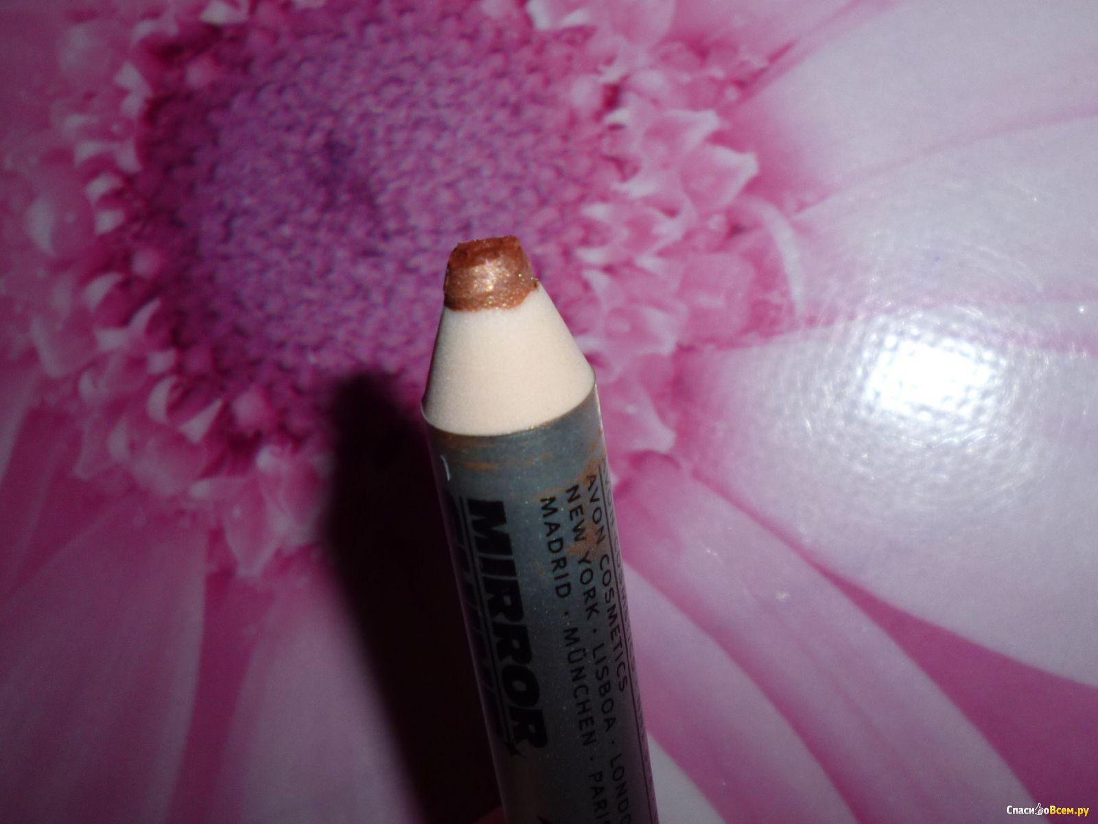 Точилка для карандашей эйвон 25 фотография