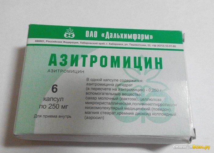 внутримышечные антибиотики от простатита