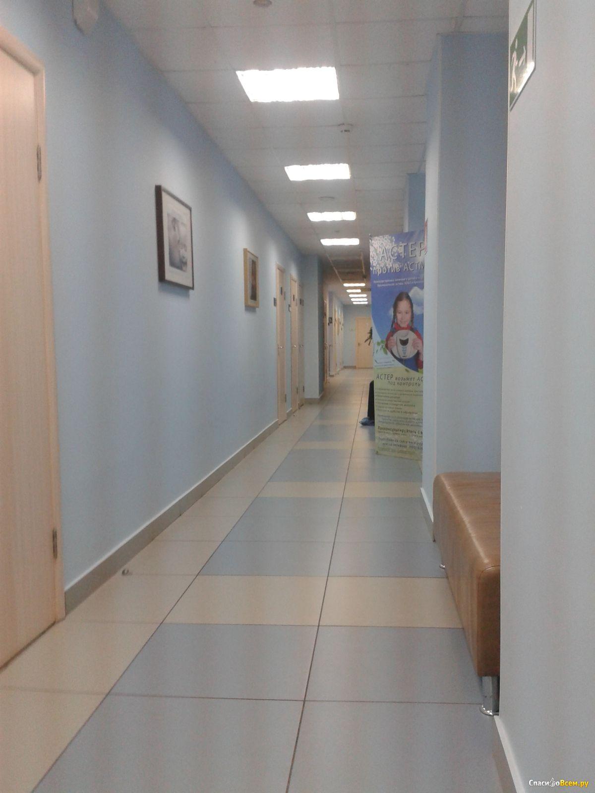 Центральная клиническая больница в одинцово