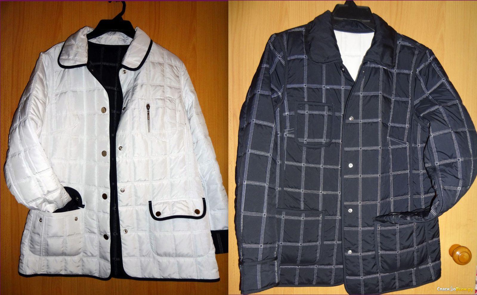 Куртки Сити Классик