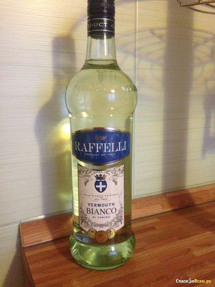 геймлиха напиток сальвадор картинка продаже красивых, блатных
