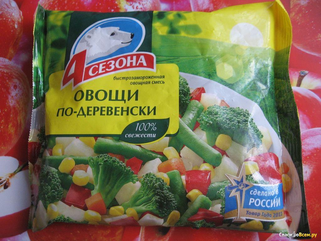 Рецепты с замороженными овощными смесями