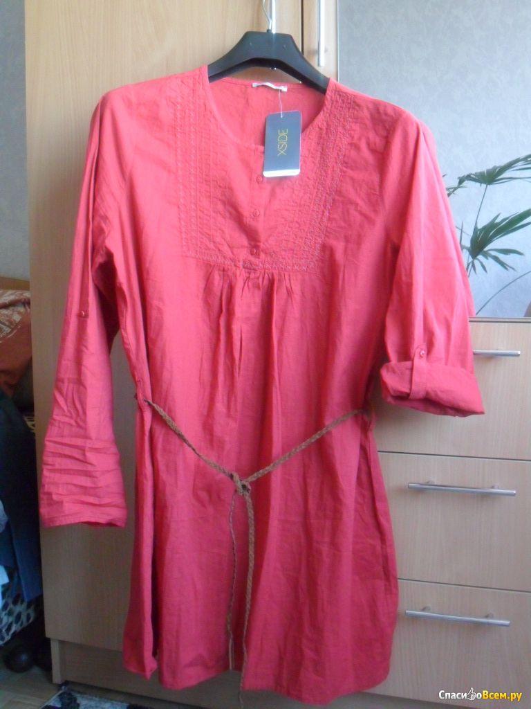 Интернет Магазин Lc Waikiki Казахстан Женская Одежда