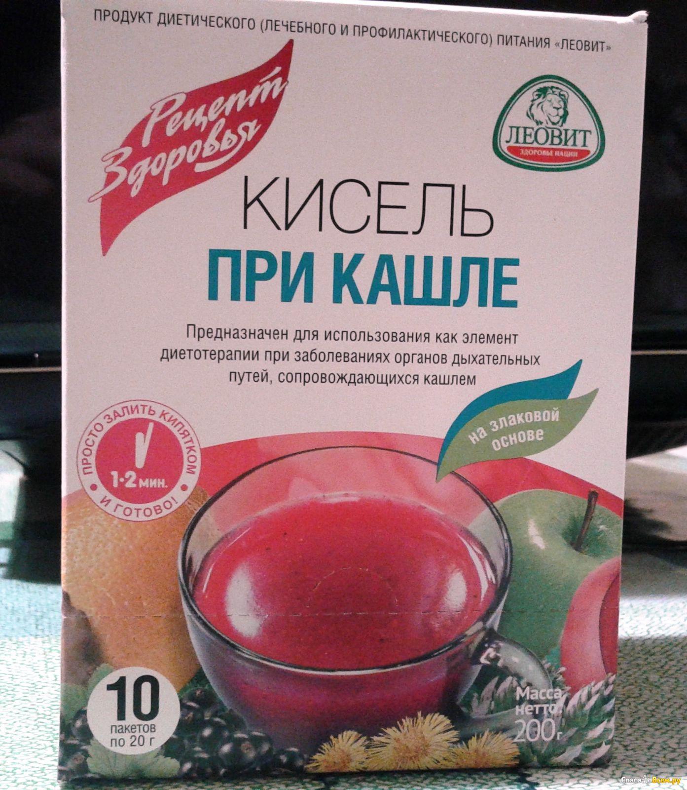 рецепт здоровья кисель гор. приготовления при простуде пакет 20г