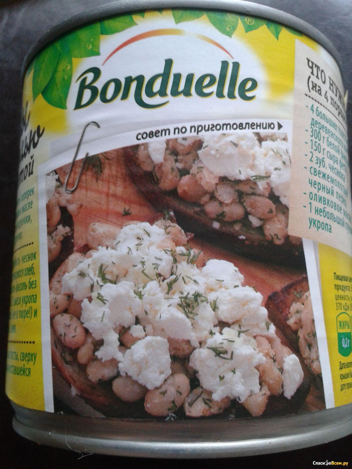 Салат бондюэль рецепт с