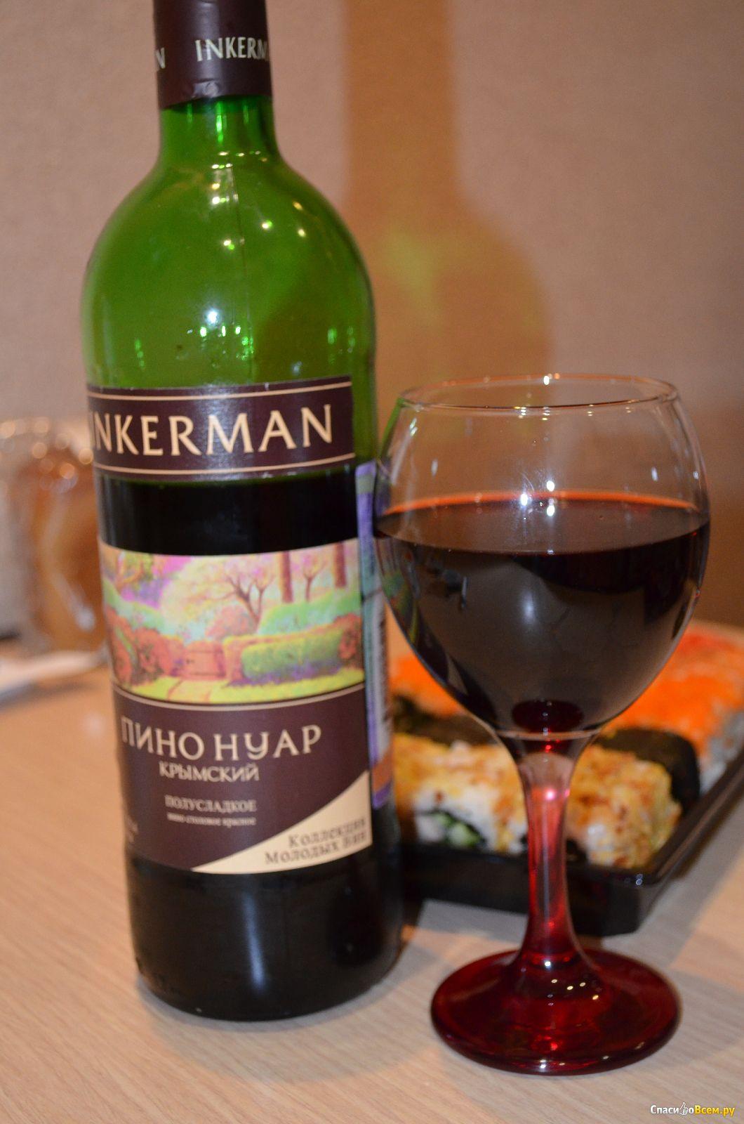 рейтинг вино красное фото получилось, что