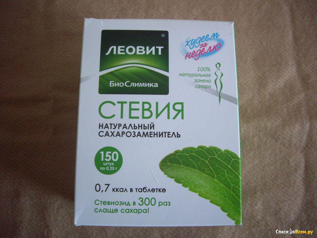 http://images.spasibovsem.ru/responses/original/img-14296223578954.jpg