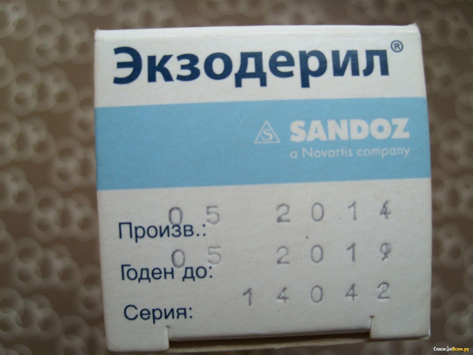 термикон инструкция по применению фото