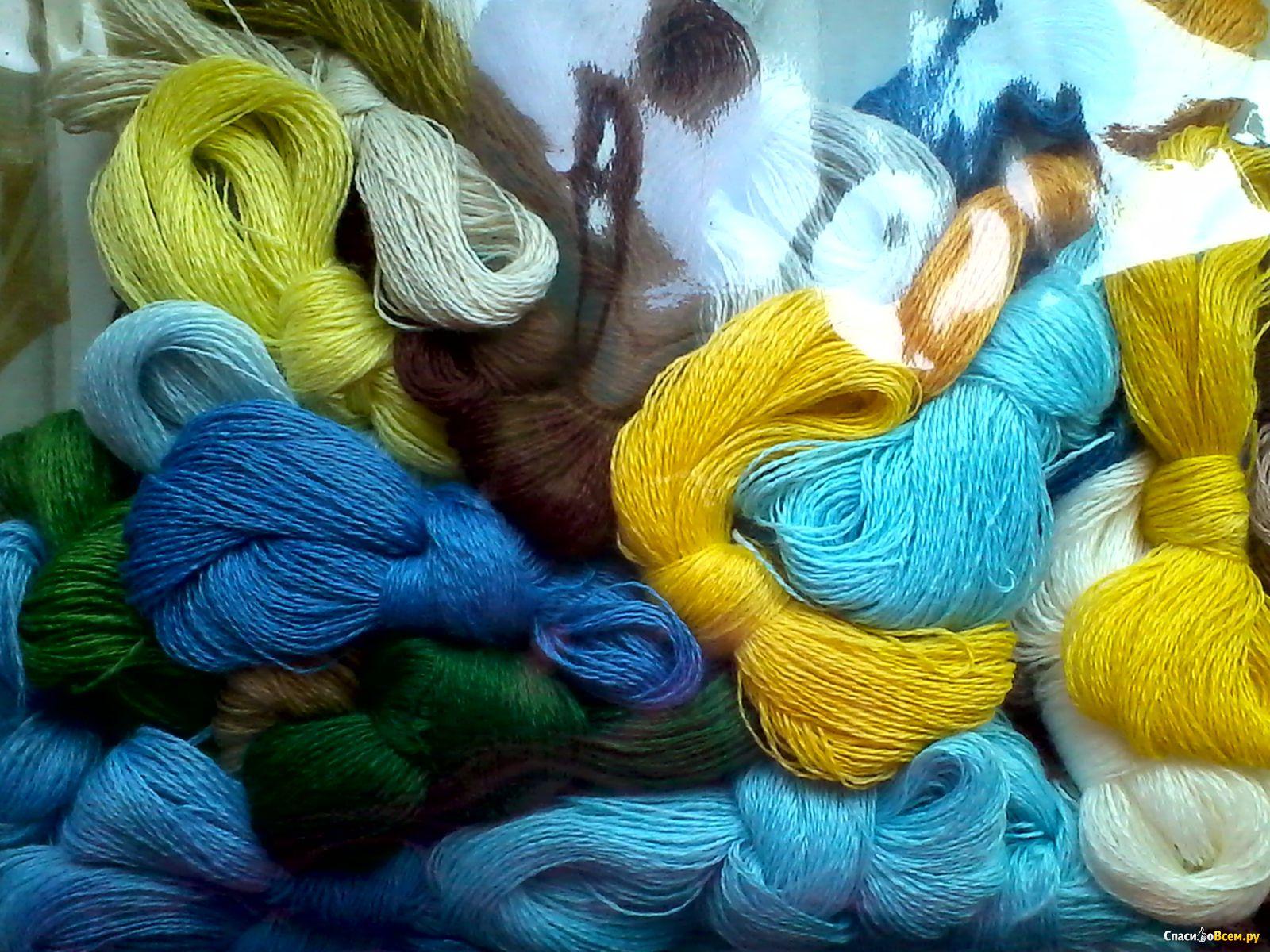 Нитки для вышивания в Украине. Сравнить цены, купить потребительские 97
