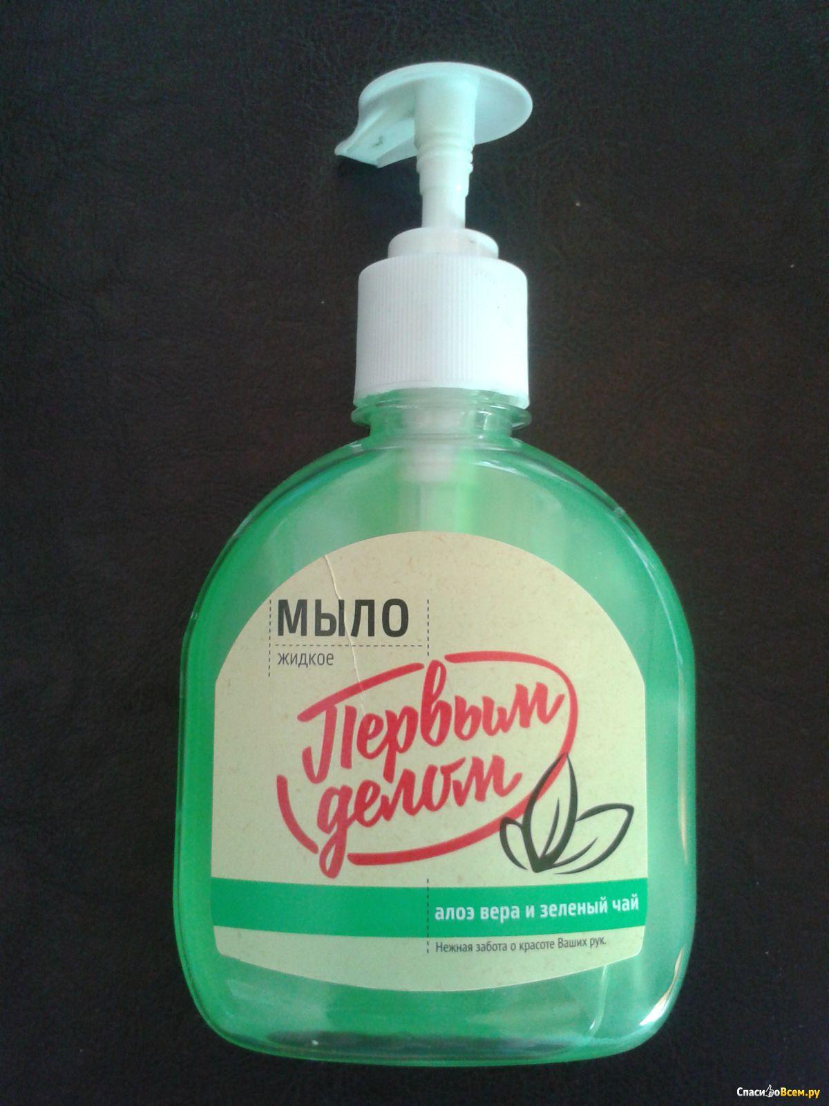 Как самой сделать жидкое мыло из