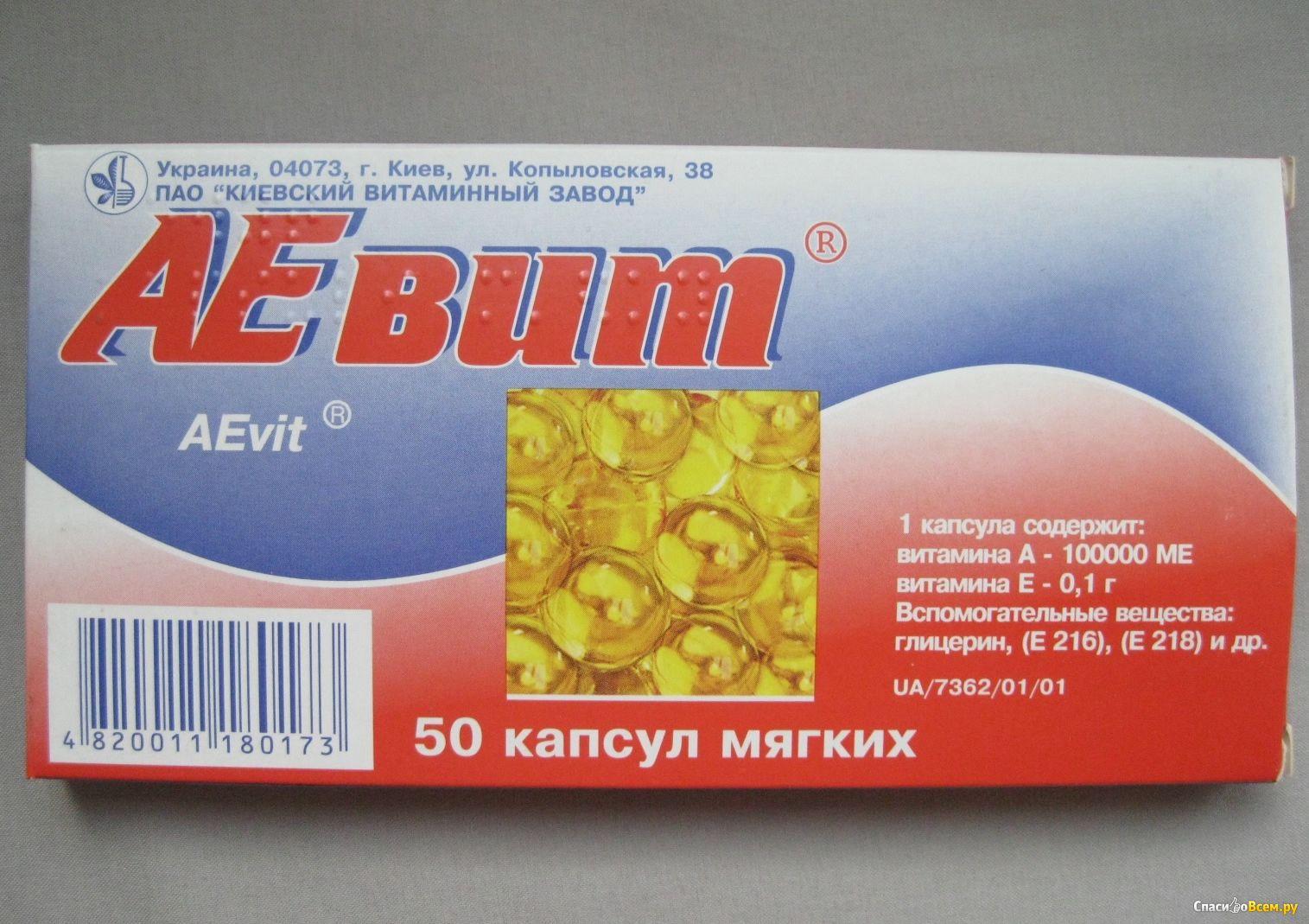 Витамин е в масле для волос применение