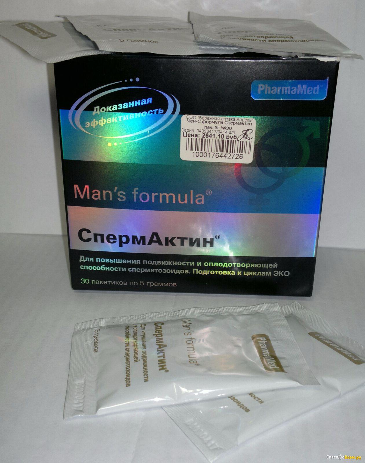 povisit-podvizhnost-spermatozoidov-sredstva