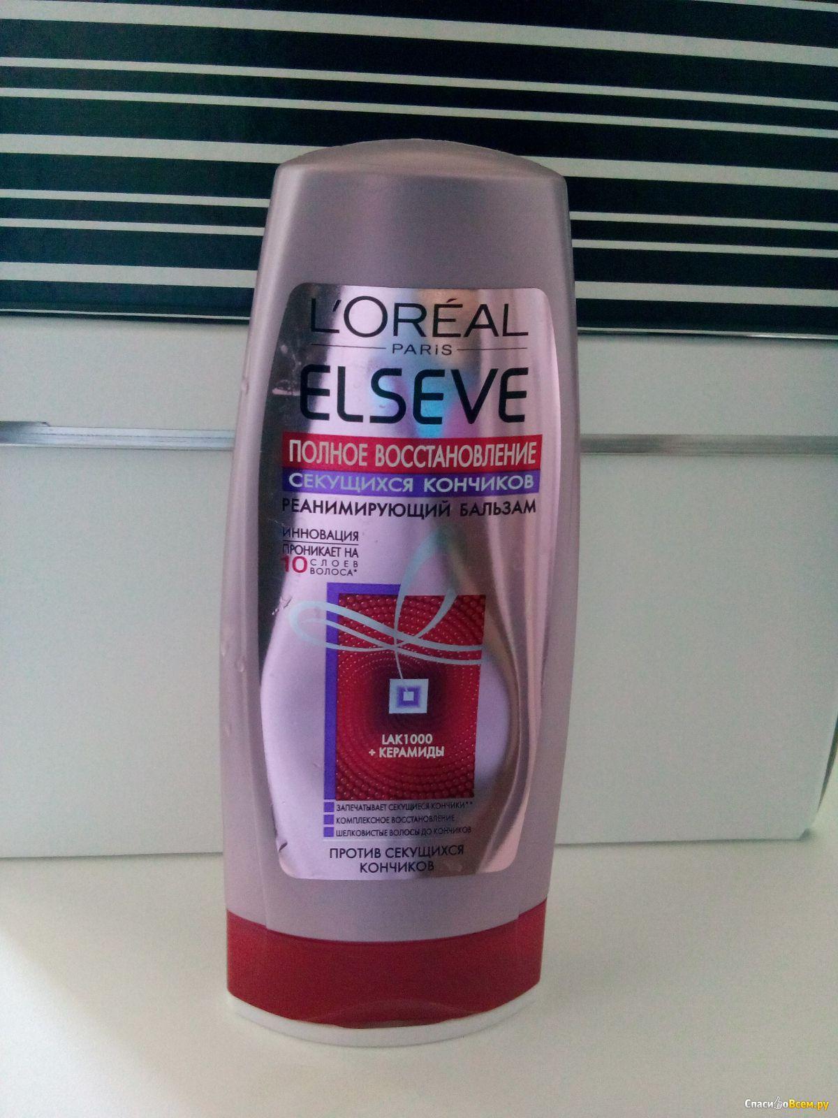 Эффективные средства для секущихся волос