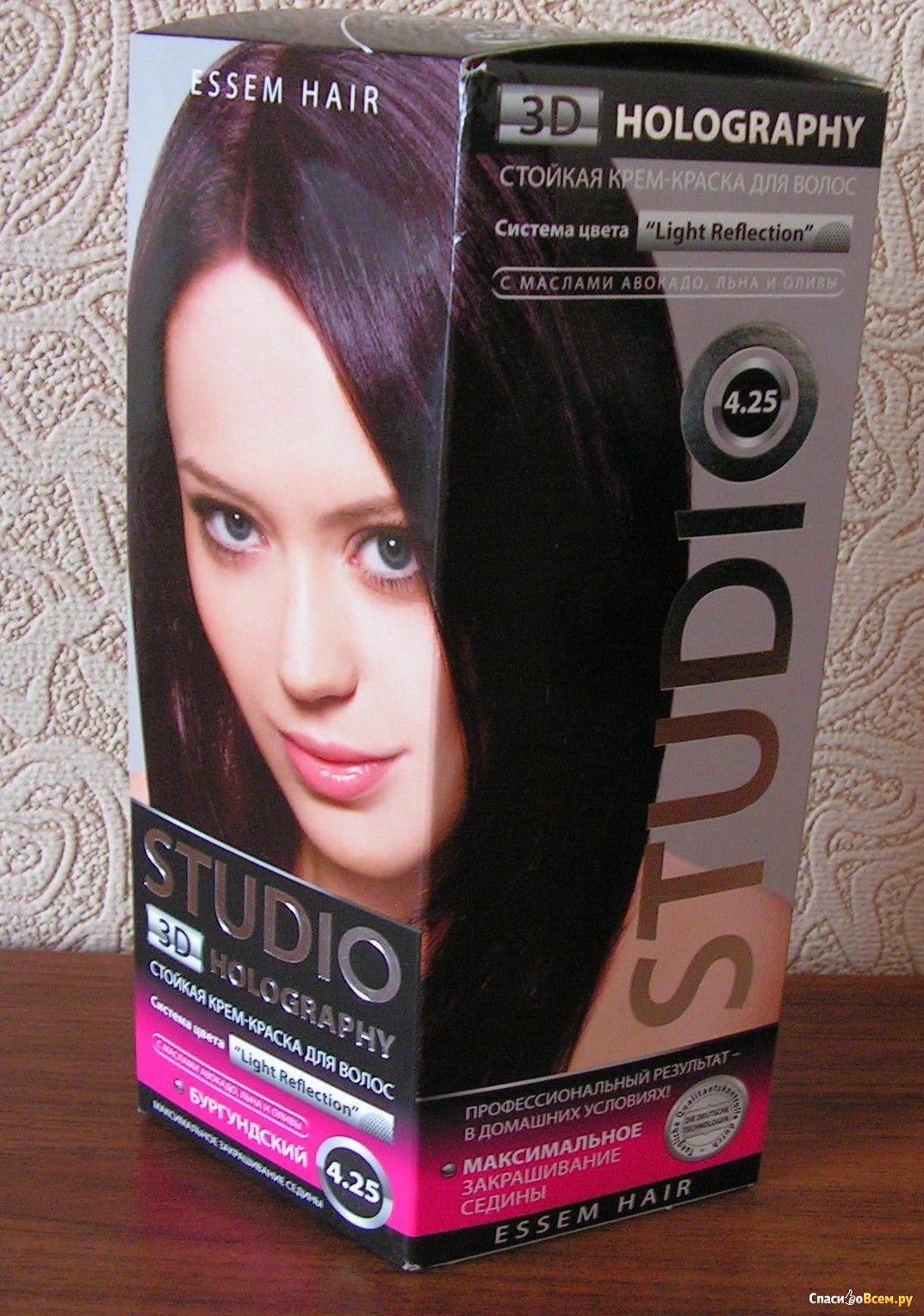 Краска для волос студио 3д палитра цветов фото на волосах