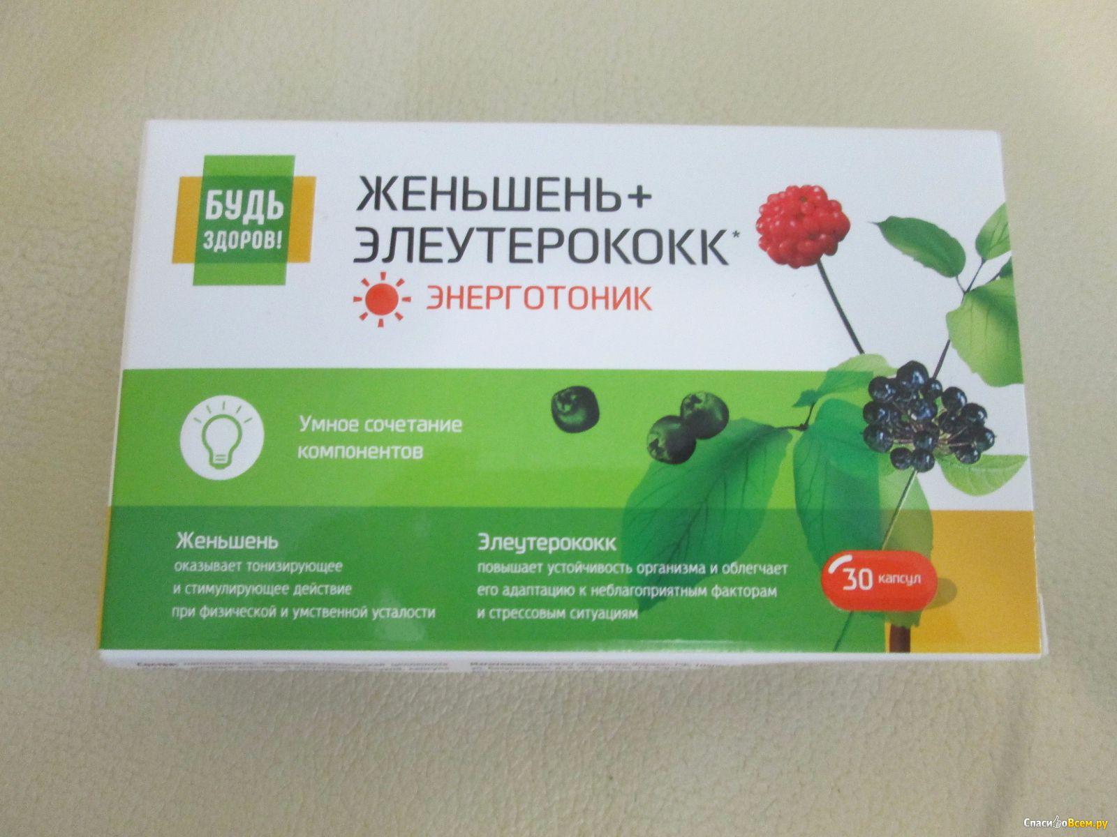Экстракт элеутерококка в чай