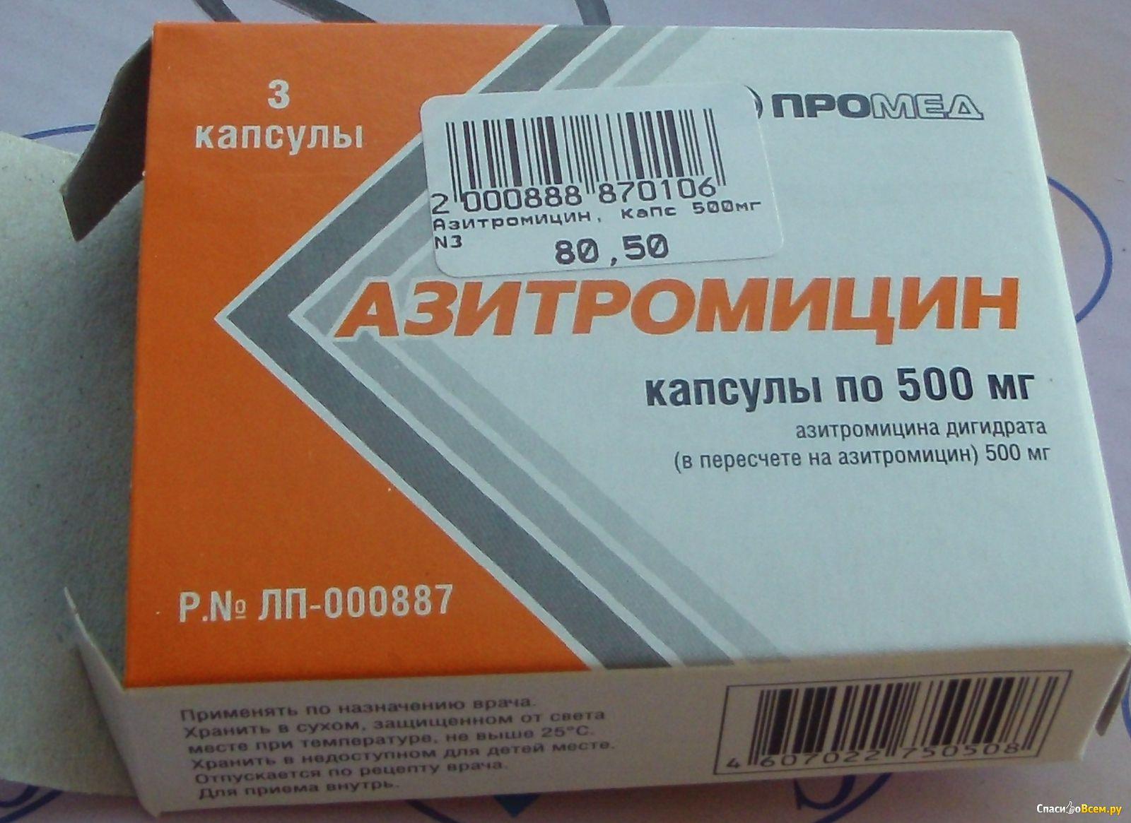 Pprom antibiotics azithromycin and alcohol