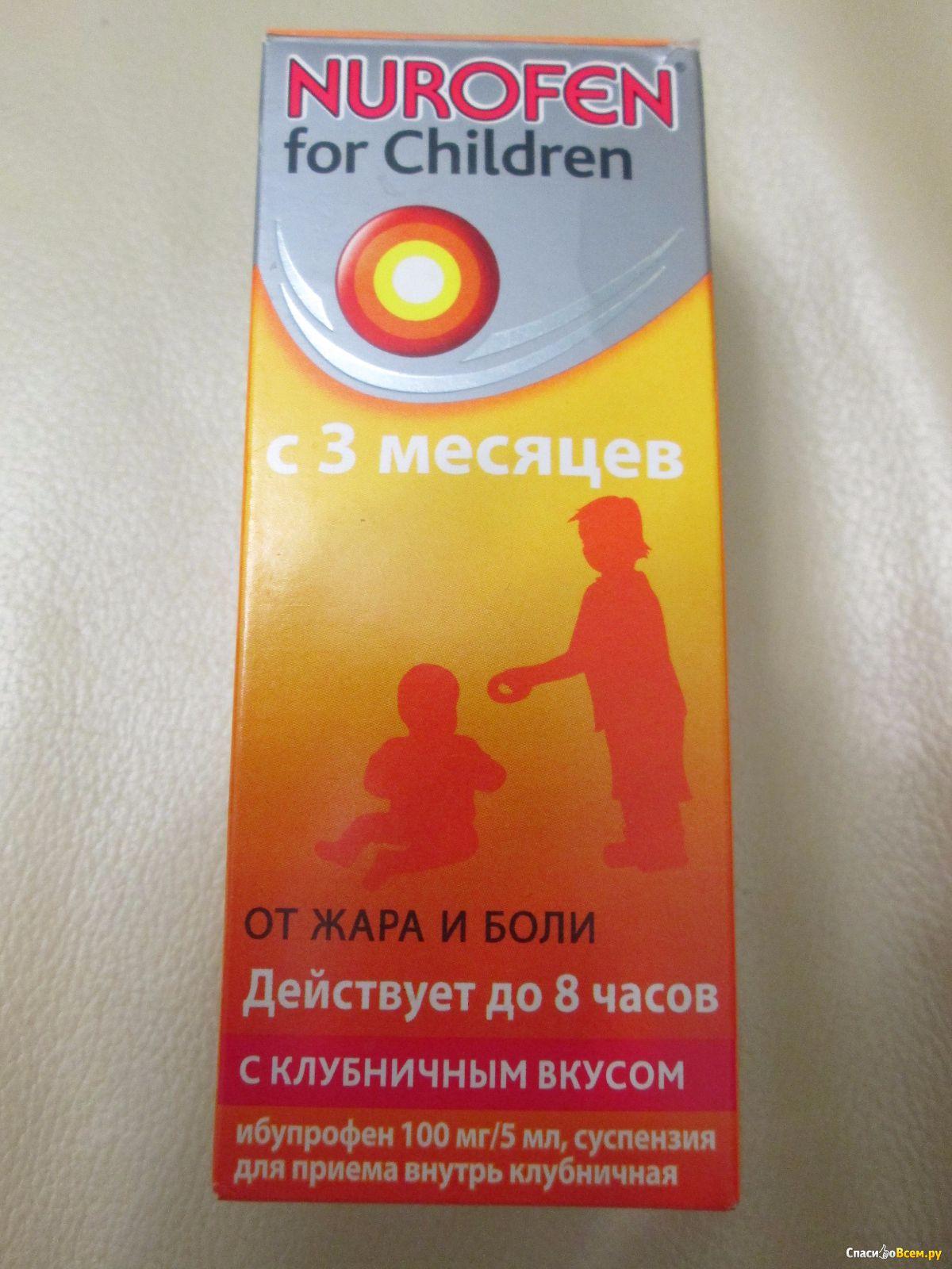 lechenie-boli-i-zhara-analgetikami-antipiretikami