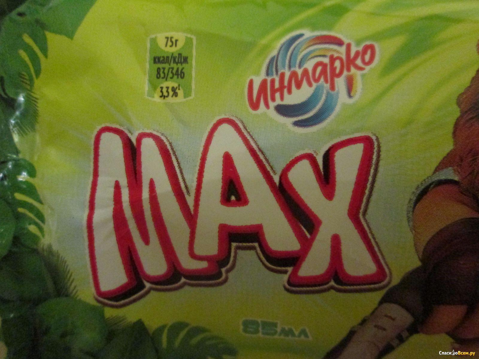 макс твистер мороженое инмарко