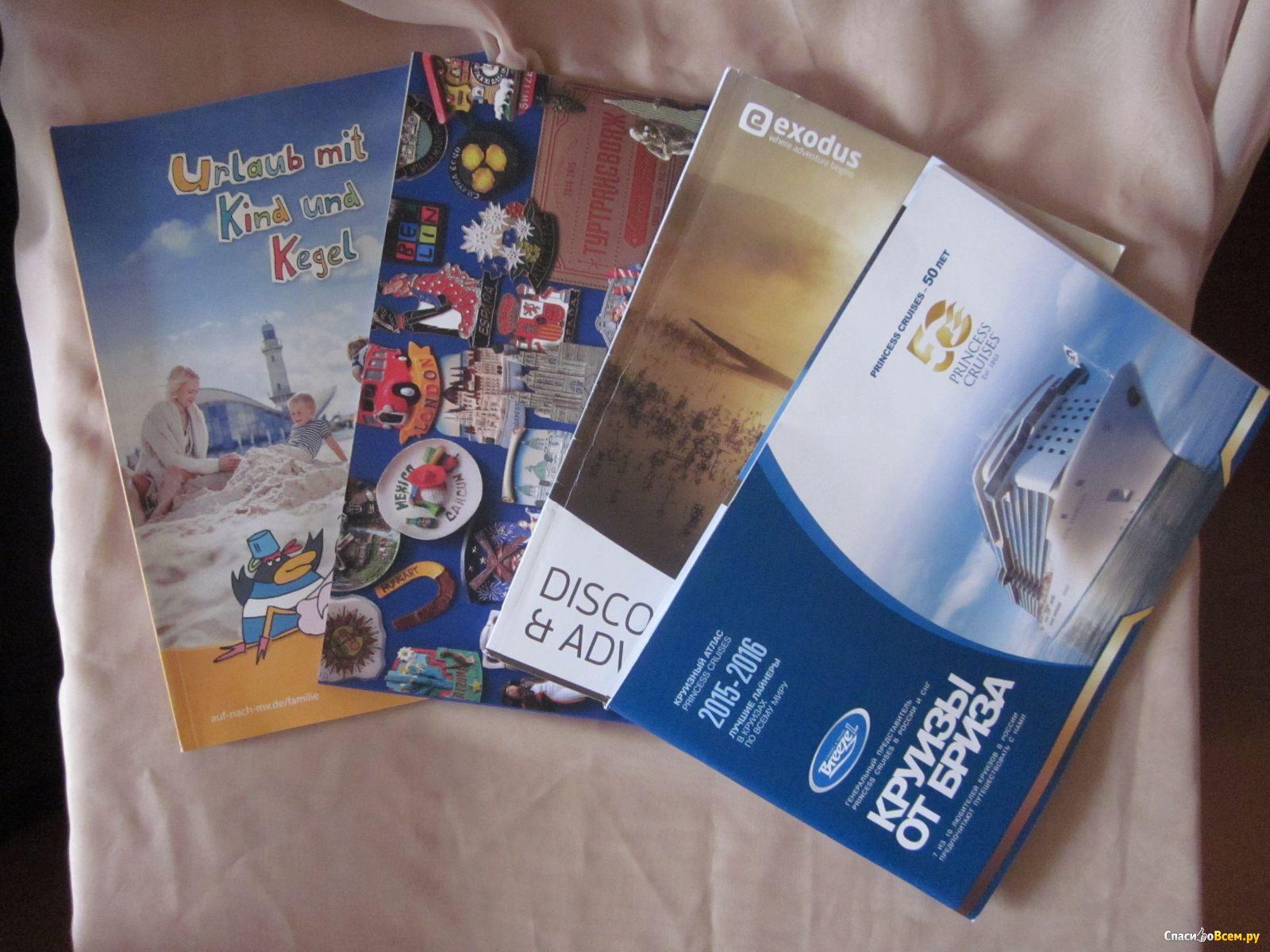 Подарки от БЮРО–НАХОДОК.РУ интернет магазин креативных ...