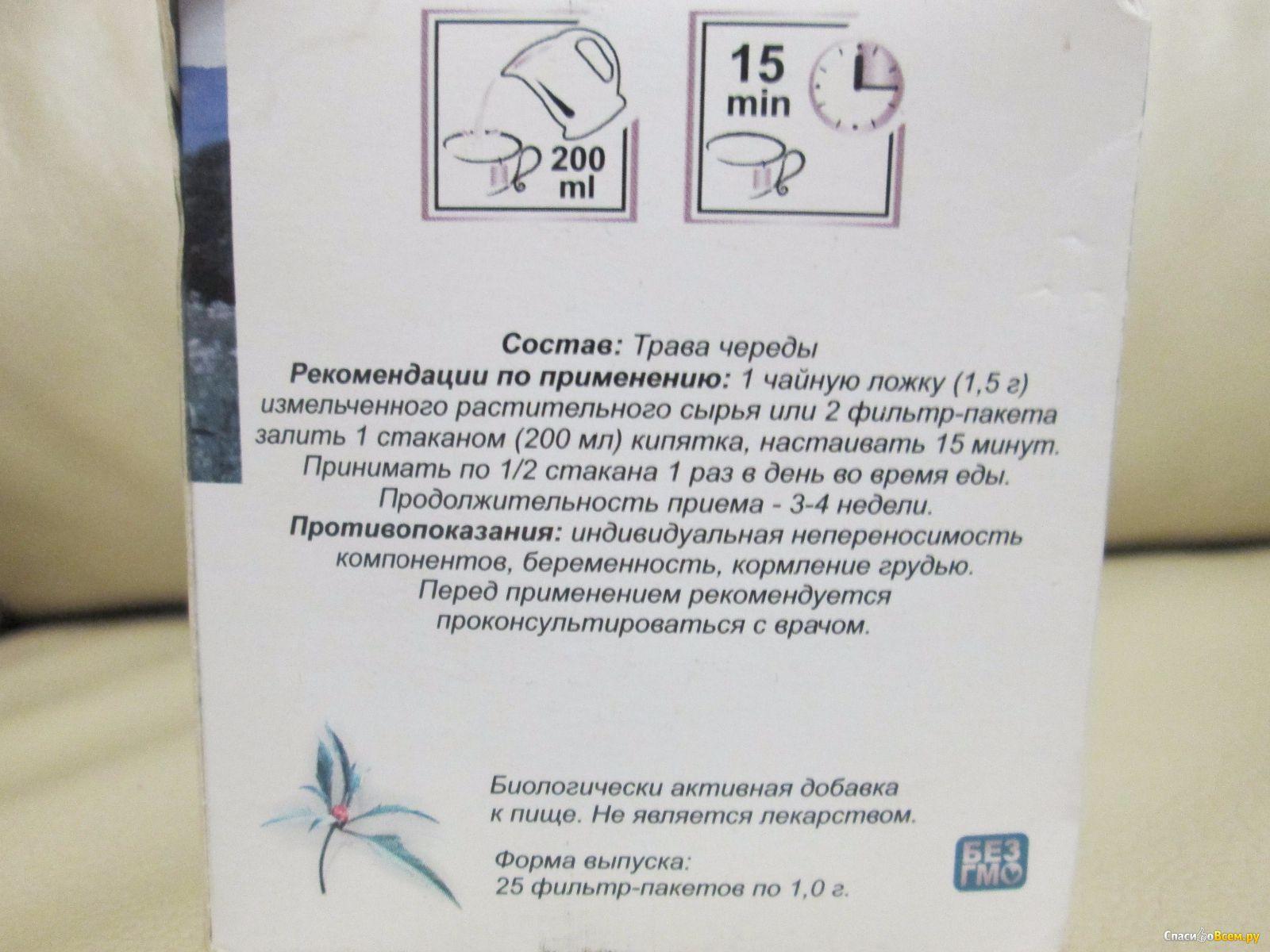 Отбеливание зубов zoom московский район
