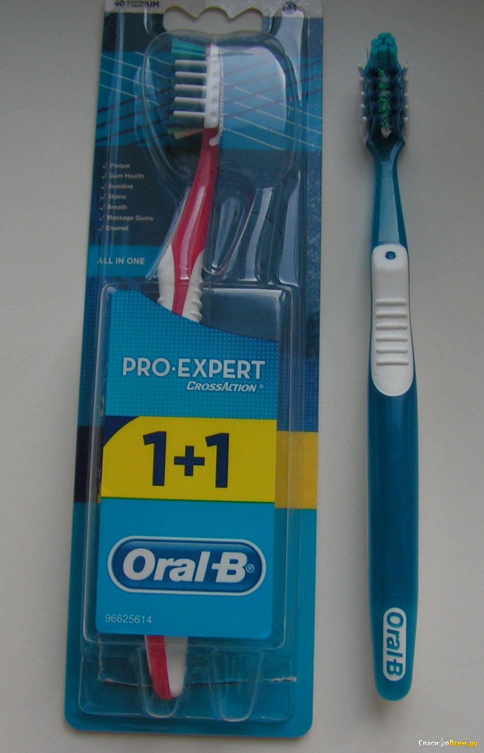 Набор из 2-х зубных щеток Oral-B Pro-expert Cross Action фото. Упаковка и  отдельная щетка 1ce19ca2d2132
