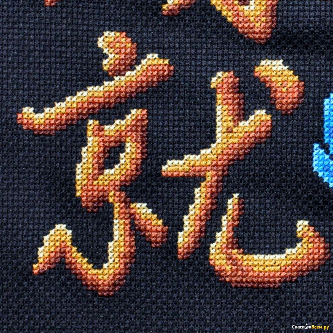 Panna вышивки крестиком иероглифы