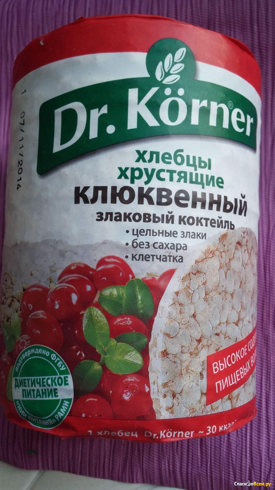 хлебцы для диабетиков фото